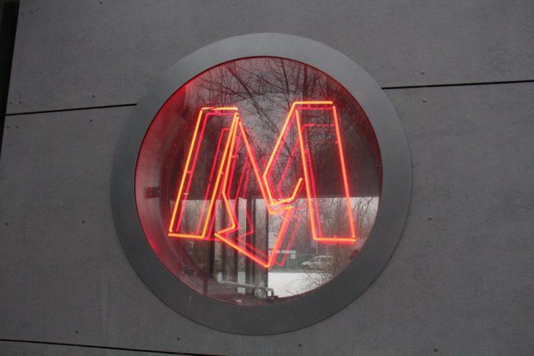 Logo na stacji Metra